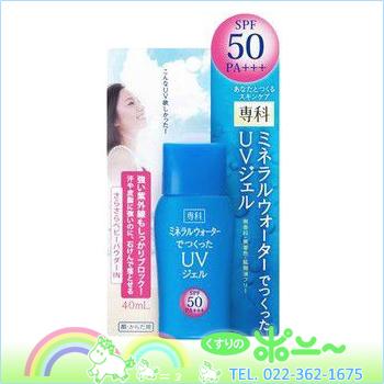 UV 凝膠 SPF50 40 作染化礦泉水