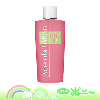 DHC Acerola lotion 40 ml