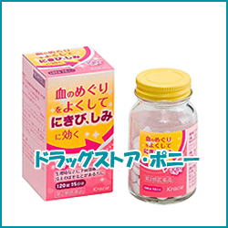 York Oriental Katsura branches Poria-round charge applied-40 Jin extract tablets