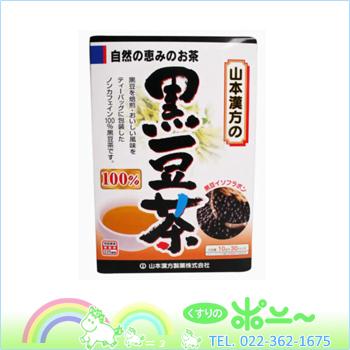山本黑 Bean 茶叶包装 100 %10 g × 30 × 10