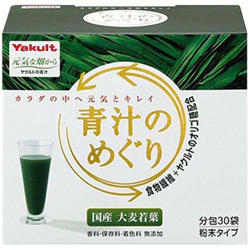 【送料無料!】ヤクルト 青汁のめぐり 7.5g×30袋×10個【ヤクルトヘルスフーズ】【4961507109558】