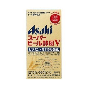 【送料無料!】アサヒ スーパービール酵母V 660粒×10個【アサヒフード】【4946842623716】【メール便・ネコポス不可】