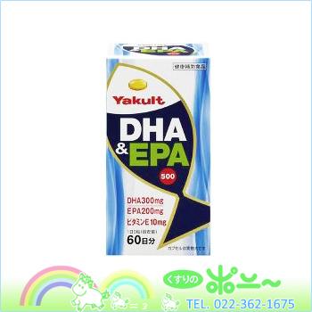 【送料無料!】ヤクルト DHA&EPA 500 300粒×3個【ヤクルトヘルスフーズ】【4961507111810】【ゆうメール・ネコポス不可】