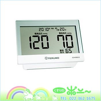 泰尔茂血压计 ES W300ZZ