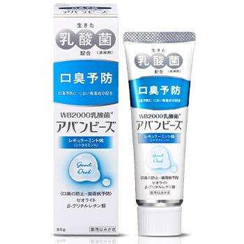 WAKAMOTO製藥 アバンビーズ 乳酸菌牙膏