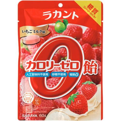飴で初めてのカロリーゼロ 脂質もゼロ ラカントカロリーゼロ飴 AL完売しました 60g メール便3個まで サラヤ チープ いちごミルク味
