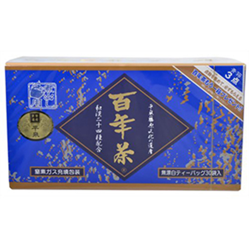 人気ブランド多数対象 24種の素材を配合 健康維持サポート 百年茶 精茶百年本舗 30包入 青箱 新登場