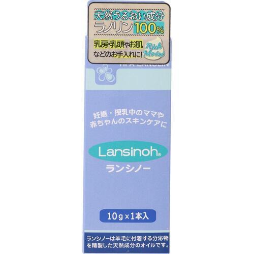 妊娠 市販 授乳中の乳頭 乳房や乾燥肌などのお手入れに 限定モデル ランシノー カネソン メール便3個まで 10g