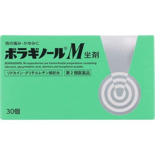 痔による痛み かゆみに有効な4種の成分が効く 特売 OUTLET SALE 第2類医薬品 ボラギノールM坐剤 30個 sp 武田薬品工業