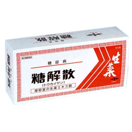 【第2類医薬品】【送料無料!】糖解散 93包【摩耶堂製薬】【4987210306015】【納期:1週間程度】