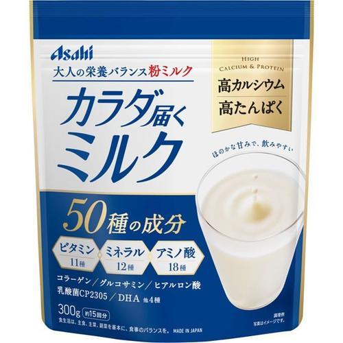 大人のための栄養サポート粉ミルク メール便対応 アサヒ カラダ届くミルク アサヒグループ 1個までメール便発送可 300g 4946842639472 セール価格 正規店