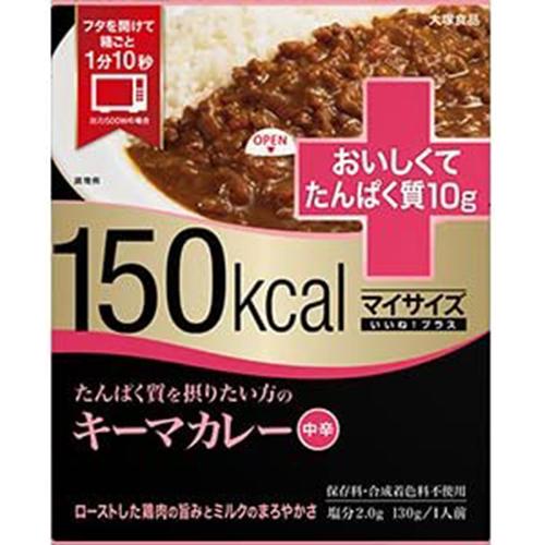 たんぱく質を摂りたい方に マイサイズ いいね プラス 130g メール便2個まで 国産品 たんぱく質を摂りたい方のキーマカレー 格安SALEスタート 大塚食品
