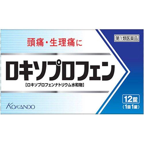 1回1錠で痛みや熱に効果を発揮