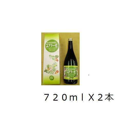 ミヤトウ野草研究所 ユアラーゼ(720mlX2本セット)植物発酵エキス原液 酵素飲料  野草・野菜・果物を発酵熟成させた酵素飲料