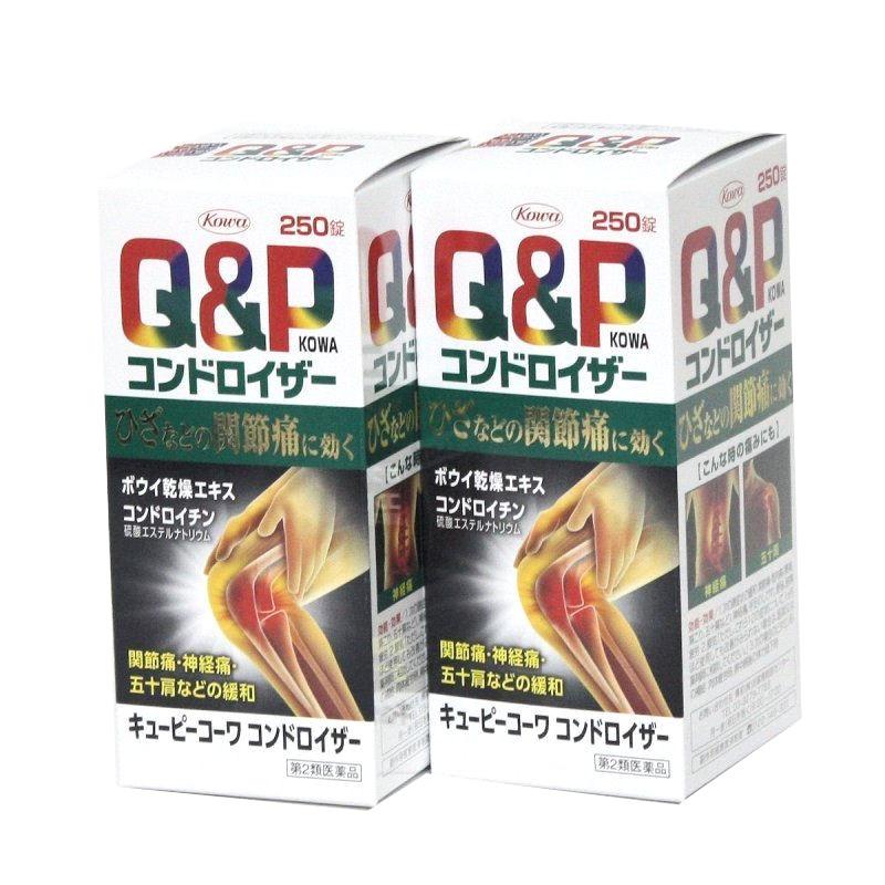 【第2類医薬品】キューピーコーワコンドロイザー250錠 2箱セット およそ42日分 興和