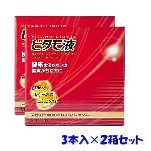 《森田薬品》 ビタモ液 630g×3本入 ☆2箱セット(合計6本)(栄養機能食品)(滋養強壮剤)