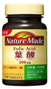 これからママになる方に 送料0円 SALENEW大人気 ネイチャーメイド 葉酸 150粒 75日分 レギュラーサイズ