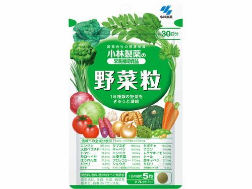 小林製薬の栄養補助食品 野菜粒 150粒 ディスカウント おトク