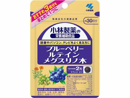小林製薬の栄養補助食品 ブルーベリールテインメグスリノ木 60粒 受賞店 メール便対応商品 新作 人気 代引不可