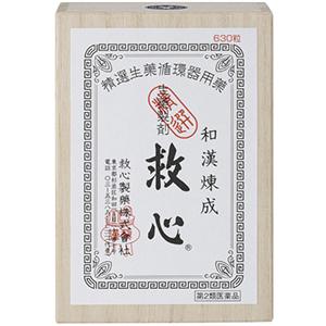 【第2類医薬品】 救心 630粒 【05P04Aug19】