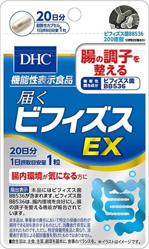 DHC 届くビフィズスEX 5☆大好評 20日 代引不可 完売 メール便対応商品