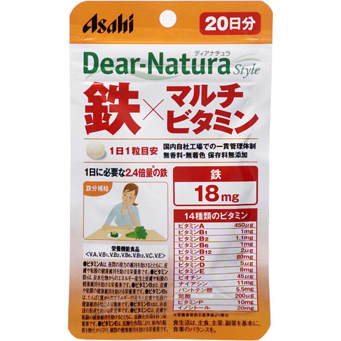 ディアナチュラスタイル 鉄Xマルチビタミン 20日 代引不可 再再販 20粒 絶品 メール便対応商品