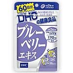 ●日本正規品● DHCブルーベリーエキス 120粒 ストア メール便対応商品 代引不可