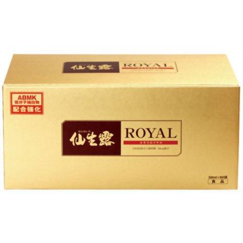 仙生露エキスロイヤル 50ml×60袋