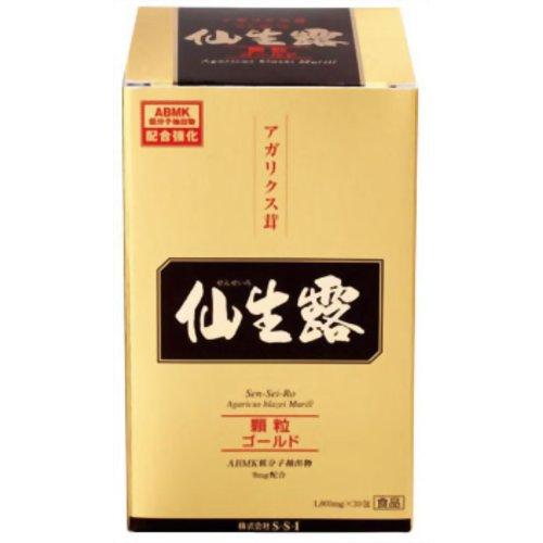 仙生露 顆粒ゴールド 30包