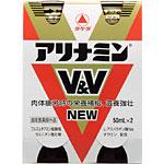 アリナミン V&V NEW 50ml×2本×25個入 【指定医薬部外品】