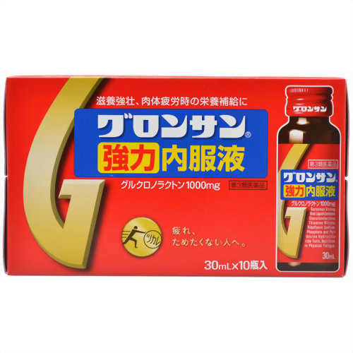 【第3類医薬品】 グロンサン強力内服液 30mL×10本×12箱
