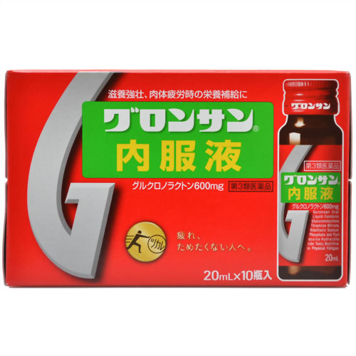 【第3類医薬品】 グロンサン内服液 20mL×10本×18箱