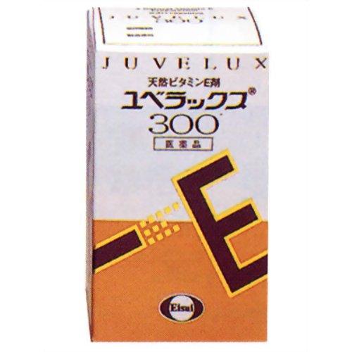 【第3類医薬品】 ユベラックス300 240カプセル
