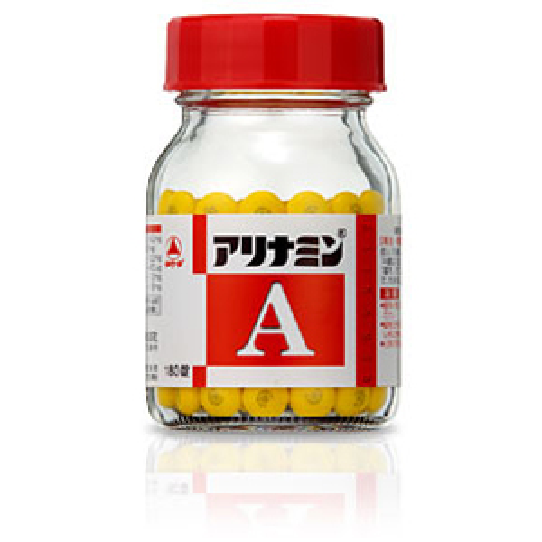 【第3類医薬品】 【まとめ買い大特価!】 アリナミンA 270錠×5個