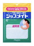 【本日ポイント5倍相当】久光製薬サロンパスQQ-BOX シップメイト 6枚入×60個セット【ドラッグピュア市場店】