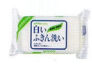 【本日ポイント5倍相当】ミヨシ石鹸株式会社無添加 白いふきん洗い固形135g×【96個セット】※商品が届くまで2~3日かかります。【ドラッグピュア市場店】
