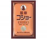 好侍食品株式会社风车胡椒300g*10入*2(在发送之前需要7-10天,不可以订货之后的取消)