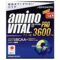【スーパーSALE!5%OFFクーポン利用でポイント10倍相当】味の素株式会社アミノバイタルプロ(PRO) アミノ酸3600mg・14本入×4個セット~BCAA+グルタミン・アルギニン配合&ビタミン8種類~(この商品は注文後のキャンセルができません)