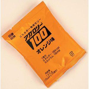 【本日ポイント5倍相当】キッセイ薬品工業株式会社 アガロリー100 オレンジ 132g×5袋入り×8個セット【商品到着までに5日前後かかる場合がございます・この商品は御注文後のキャンセルができません】