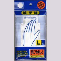 【本日ポイント5倍相当】日進医療器株式会社 リーダー綿手袋Lサイズ1双入×300個セット【ドラッグピュア市場店】