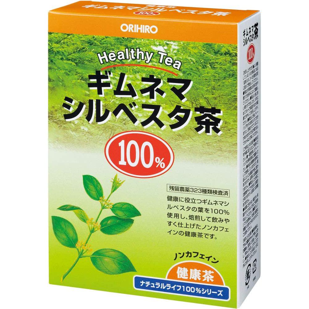 【本日ポイント5倍相当】オリヒロ株式会社NLティー100%ギムネマシルベスタ茶 2.5g×25包×40箱セット【ドラッグピュア市場店】