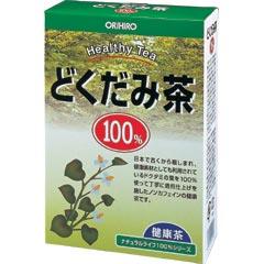 【本日ポイント5倍相当】オリヒロ株式会社NLティー100%どくだみ茶 2.5g×25包×40箱セット【ドラッグピュア市場店】