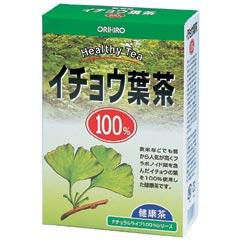 【本日ポイント5倍相当】オリヒロ株式会社NLティー100%イチョウ葉茶 2g×25包×40箱セット【ドラッグピュア市場店】
