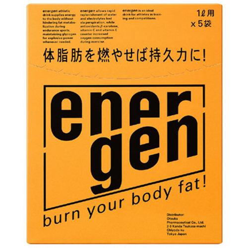 【J】大塚製薬エネルゲンパウダー64g×5袋 (1セット)×20個セット【ドラッグピュア市場店】