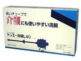 【第2類医薬品】【発J】長くて使いやすい健栄製薬ケンエー浣腸L4060本(5本入×12)【ドラッグピュア市場店】