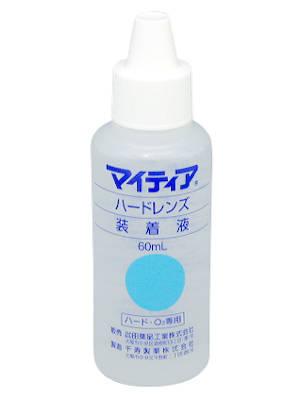 武田化学三田硬镜头与液体 60 毫升 × 1 本书