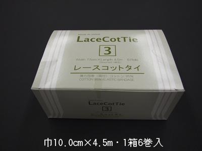 【本日ポイント5倍相当】クロス工業株式会社日本製の耳付弾力包帯レースコットタイ11113<巾10.0cm×4.5m・1箱6巻入>10箱(商品到着まで7~10日間程度かかります)(この商品は注文後のキャンセルができません)