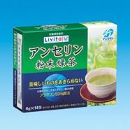 【5のつく日限定!ポイント8倍相当】大正製薬リビタ・アンセリン粉末緑茶4g×14包×10p~美味しいものをあきらめない~(商品到着まで5~7日間程度かかります)(この商品は注文後のキャンセルができません)【ドラッグピュア市場店】