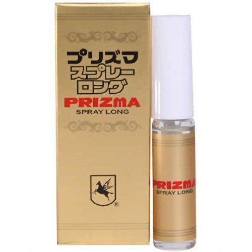 沼泽派对药物 < PRIZMA > Prisma 喷长 5 毫升