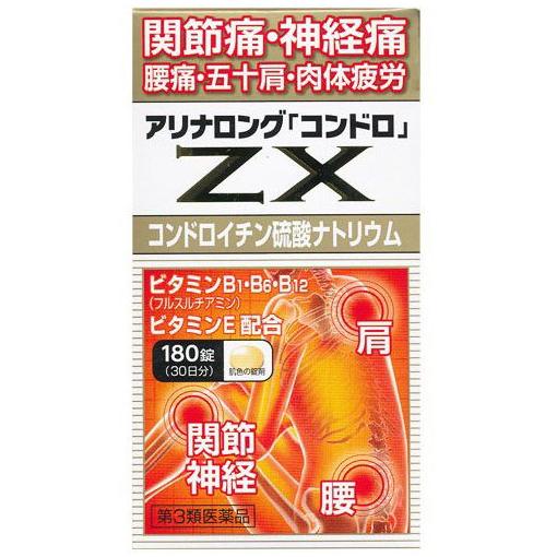 Yoneda 化工工业股份有限公司竞技场长 ZX '关节' 180 片 x 3 (90 天 min) < 关节痛、 神经痛、 腰痛、 肩膀和身体的疲劳 >